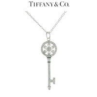 Ключик Tiffany Key Spetals Pendant